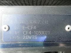 Решетка под лобовое стекло HONDA TORNEO CF4 Фото 2