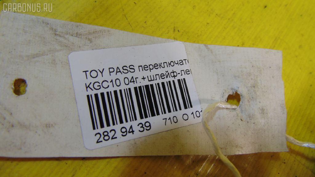 Переключатель поворотов TOYOTA PASSO KGC10 Фото 7