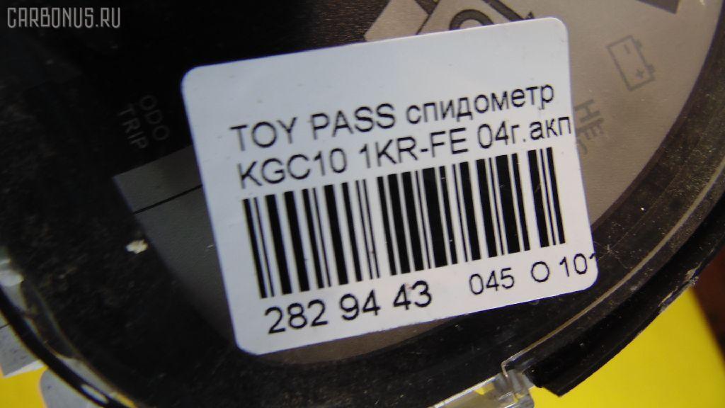 Спидометр TOYOTA PASSO KGC10 1KR-FE Фото 8