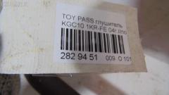 Глушитель Toyota Passo KGC10 1KR-FE Фото 8