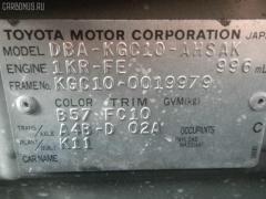 Балка под ДВС Toyota Passo KGC10 1KR-FE Фото 2