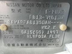 Радиатор кондиционера NISSAN SUNNY FB13 GA15DS Фото 3