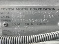 Защита двигателя Toyota Sprinter AE110 5A-FE Фото 2