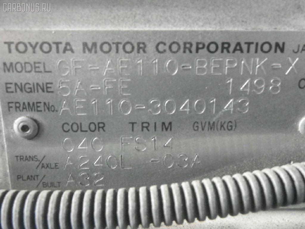 Глушитель TOYOTA SPRINTER AE110 5A-FE Фото 2