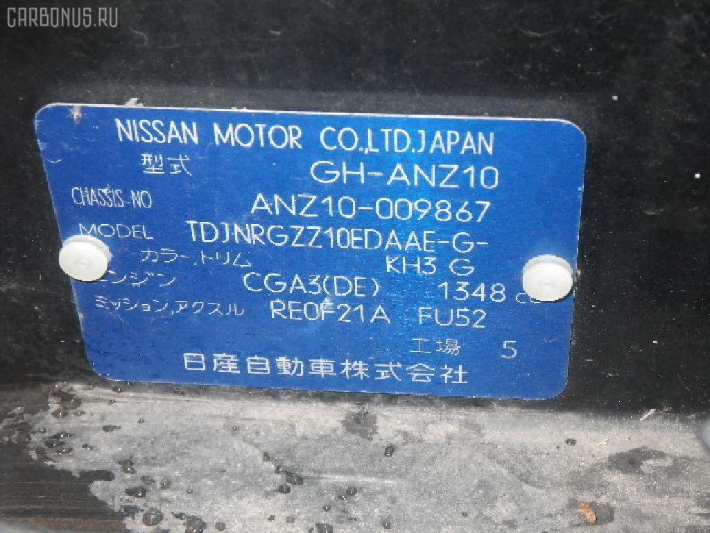 Бачок расширительный NISSAN CUBE ANZ10 CGA3DE Фото 2