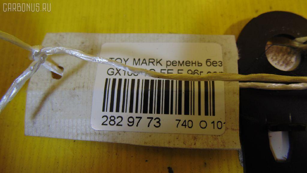 Ремень безопасности TOYOTA MARK II GX100 1G-FE Фото 7