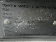 Катушка зажигания TOYOTA MARK II GX100 1G-FE Фото 3