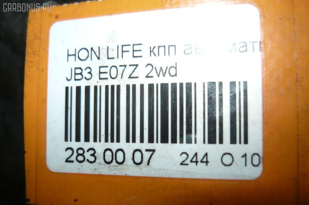 КПП автоматическая HONDA LIFE DUNK JB3 E07Z Фото 7