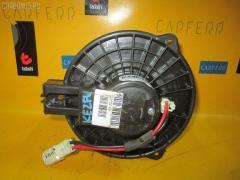 Мотор печки Mazda Cx-5 KE2FW Фото 1