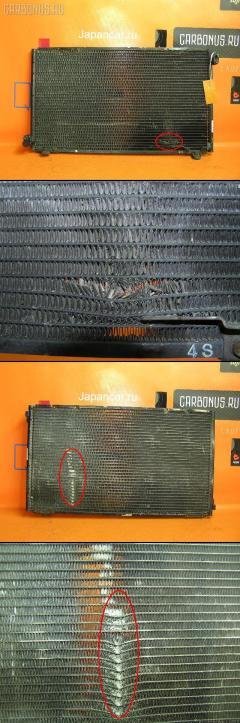 Радиатор кондиционера Toyota Celica ST202C 3S-GE Фото 1