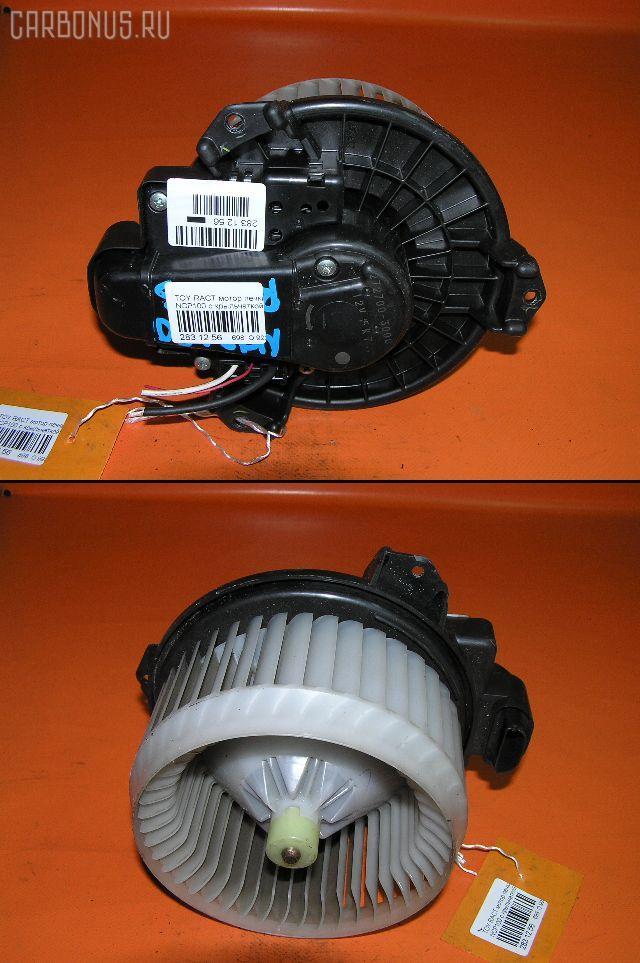 Мотор печки TOYOTA RACTIS NCP100. Фото 1
