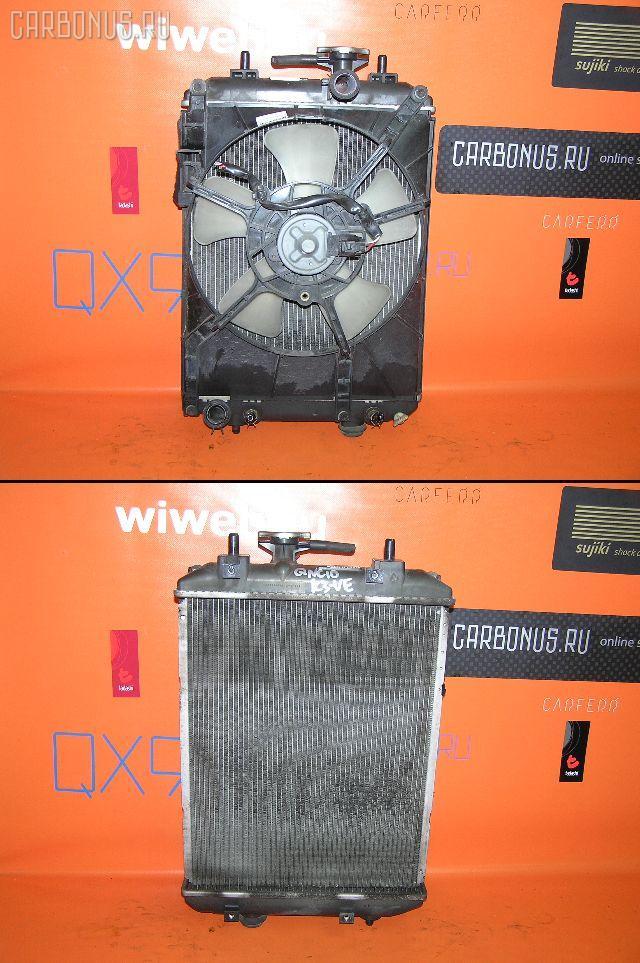 Радиатор ДВС TOYOTA PASSO QNC10 K3-VE Фото 1