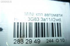 КПП автоматическая Mitsubishi Minica H42A 3G83 Фото 12
