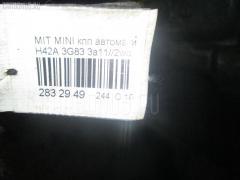 КПП автоматическая Mitsubishi Minica H42A 3G83 Фото 11