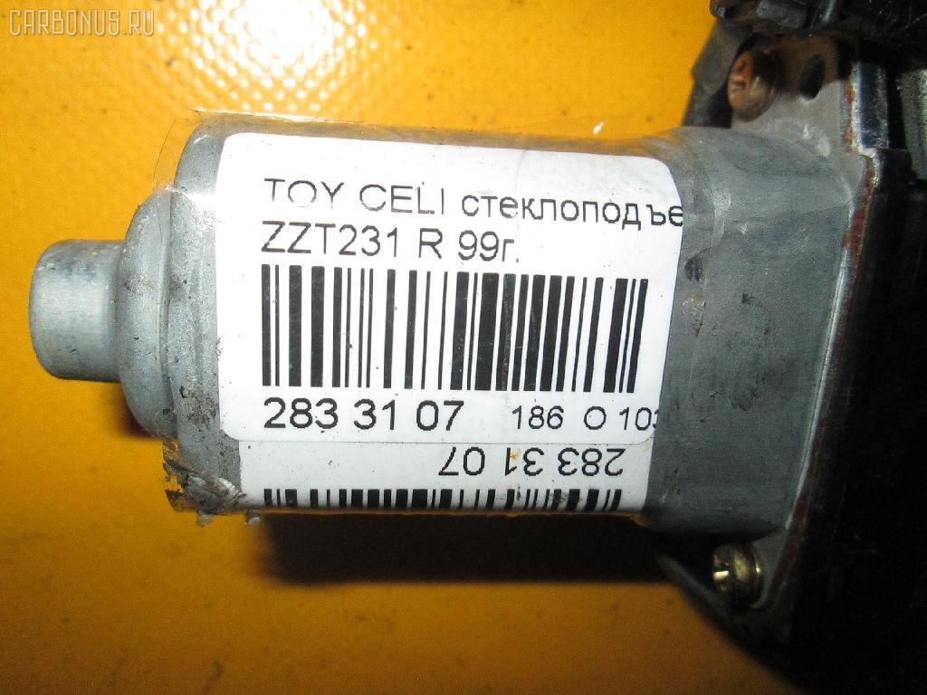 Стеклоподъемный механизм TOYOTA CELICA ZZT231 Фото 2