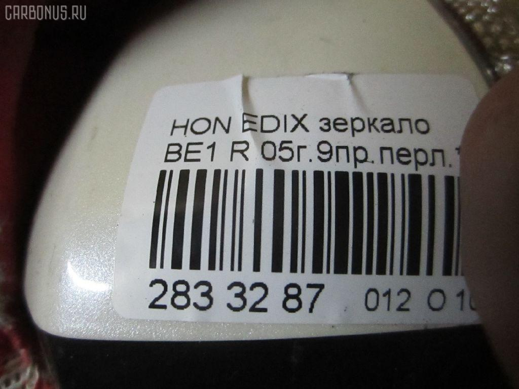 Зеркало двери боковой HONDA EDIX BE1 Фото 3