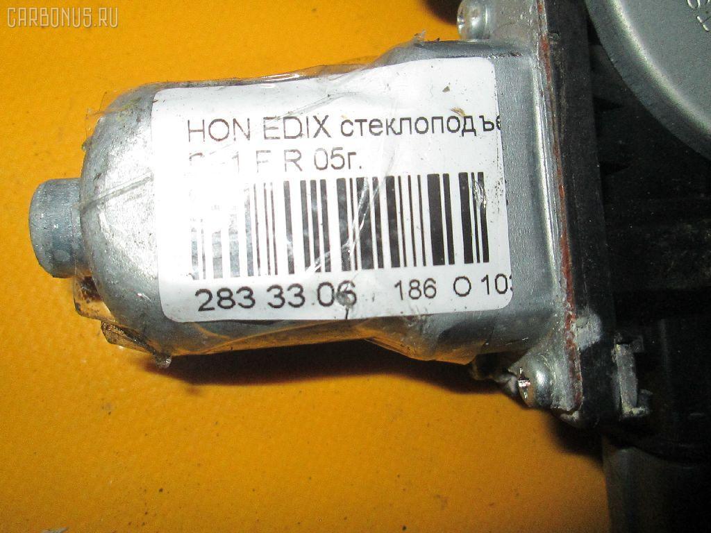 Стеклоподъемный механизм HONDA EDIX BE1 Фото 2