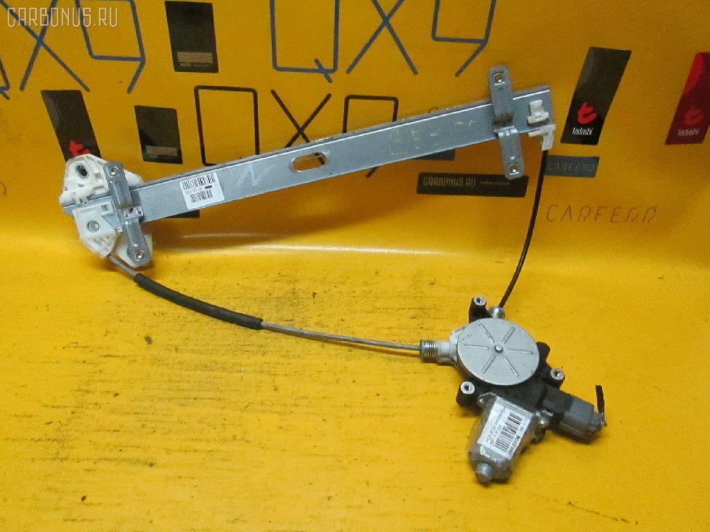 Стеклоподъемный механизм HONDA EDIX BE1 Фото 1