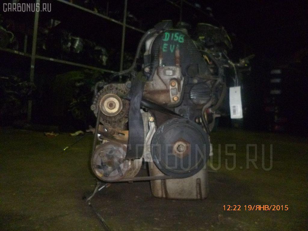 Двигатель HONDA CIVIC EU1 D15B. Фото 10