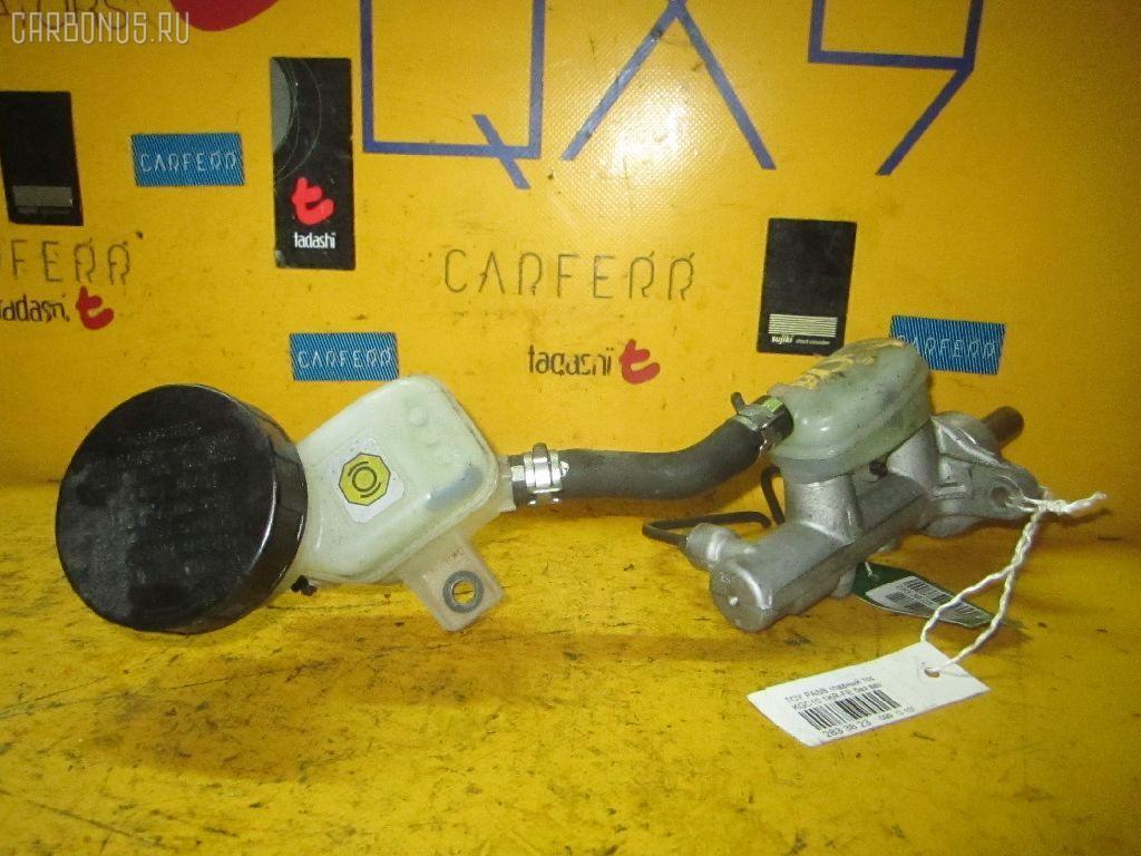 Главный тормозной цилиндр TOYOTA PASSO KGC10 1KR-FE. Фото 7