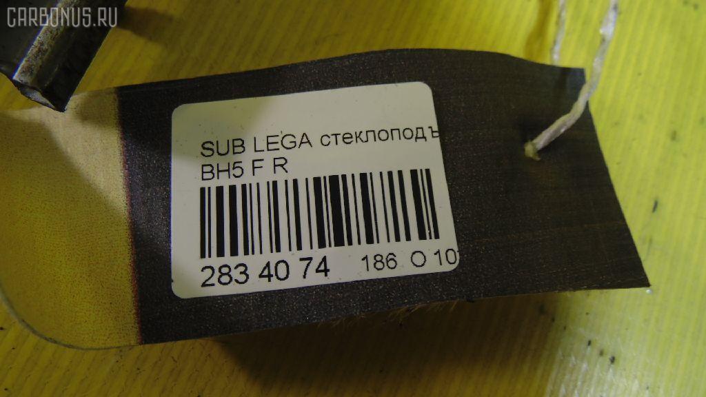Стеклоподъемный механизм SUBARU LEGACY WAGON BH5 Фото 2