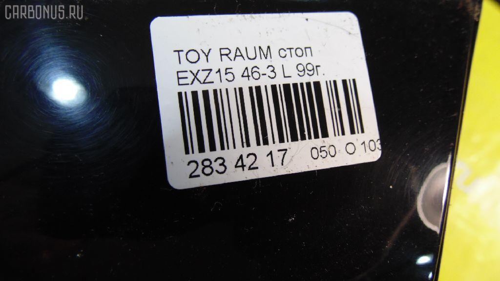 Стоп TOYOTA RAUM EXZ15 Фото 3
