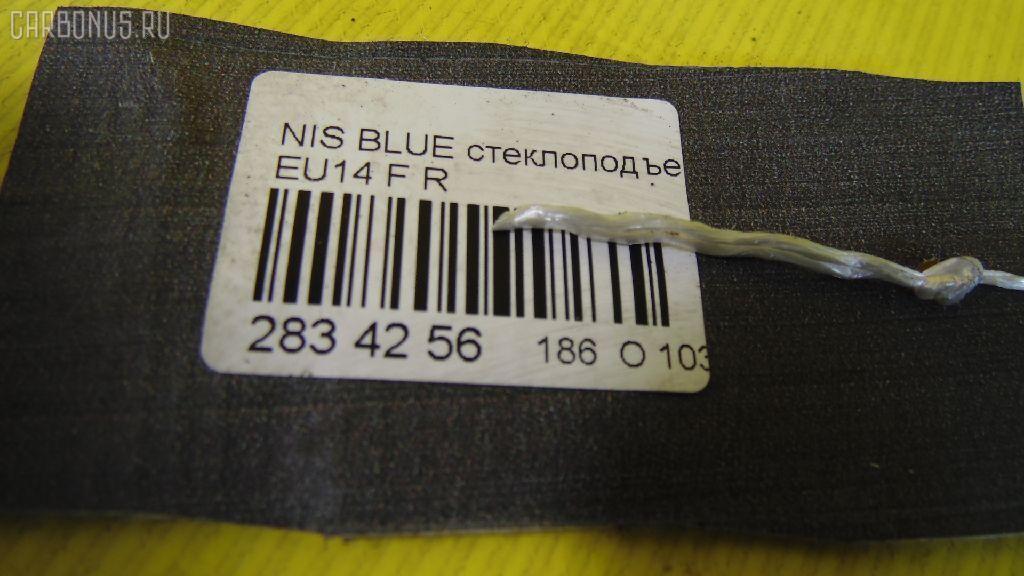 Стеклоподъемный механизм NISSAN BLUEBIRD EU14 Фото 2