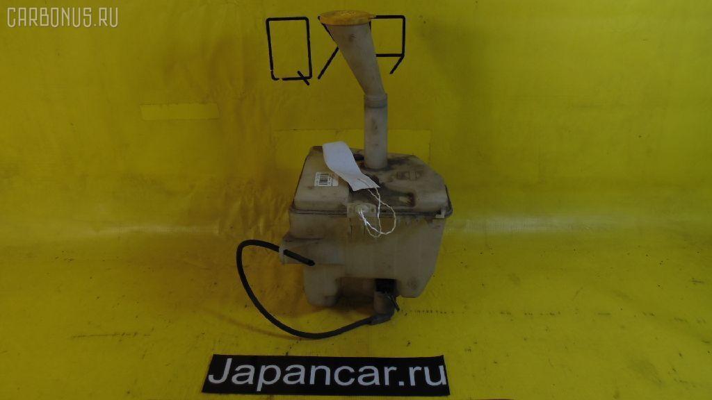 Бачок омывателя Nissan Bluebird HU14 Фото 1