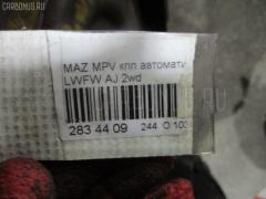 КПП автоматическая Mazda Mpv LWFW AJ Фото 20
