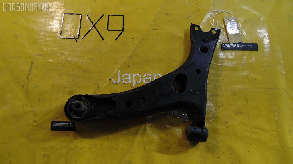 Рычаг Toyota Opa ZCT10 Фото 1