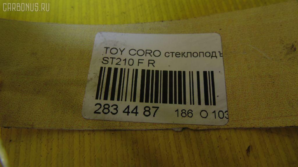 Стеклоподъемный механизм TOYOTA CORONA PREMIO ST210 Фото 2