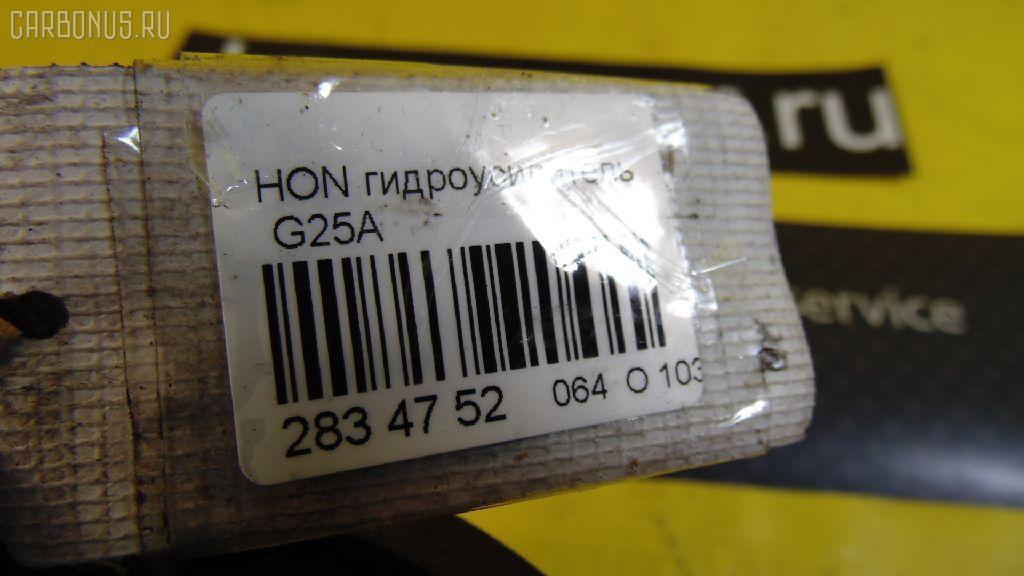 Гидроусилитель HONDA CC2 G25A Фото 5