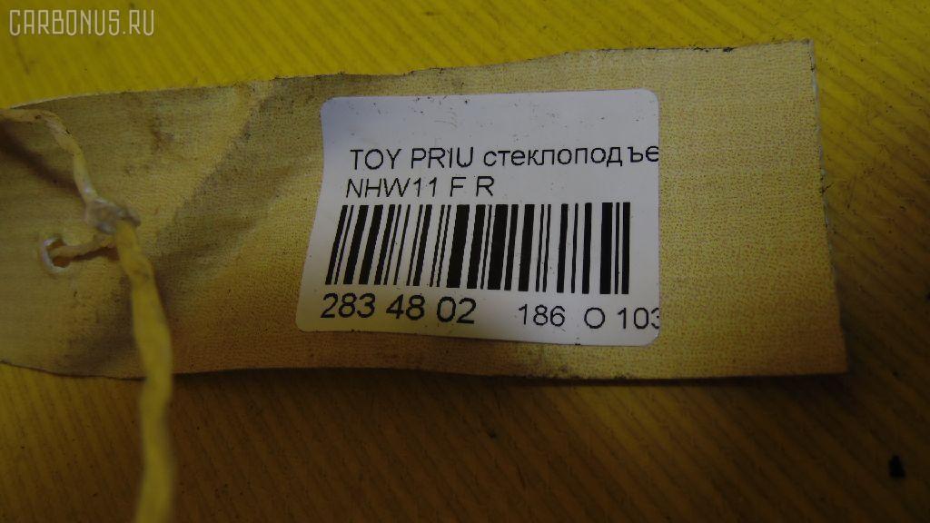 Стеклоподъемный механизм TOYOTA PRIUS NHW11 Фото 2