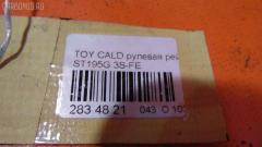 Рулевая рейка TOYOTA CALDINA ST195G 3S-FE Фото 3