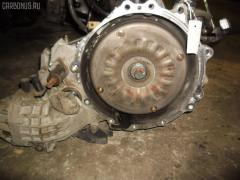 КПП автоматическая Mazda Capella wagon GW5R KL-ZE Фото 1