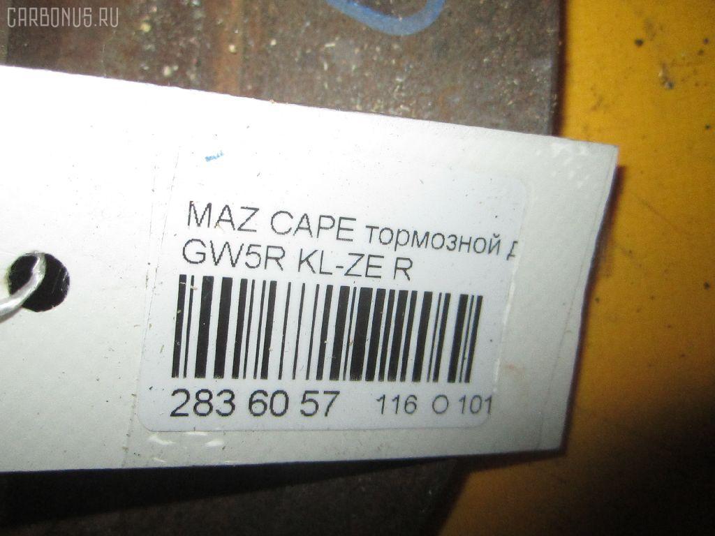 Тормозной диск MAZDA CAPELLA WAGON GW5R KL-ZE Фото 8