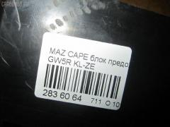 Блок предохранителей Mazda Capella wagon GW5R KL-ZE Фото 8