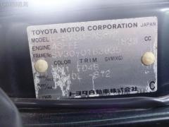 Блок упр-я Toyota Camry SV30 4S-FE Фото 8