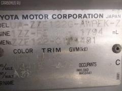 Мотор привода дворников TOYOTA COROLLA FIELDER ZZE122G Фото 5