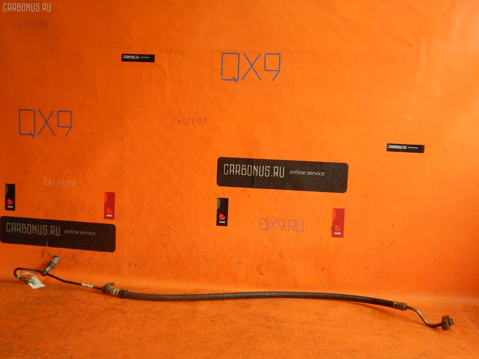 Шланг гидроусилителя HONDA HR-V GH2 D16A. Фото 2