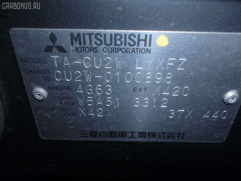 КПП автоматическая MITSUBISHI AIRTREK CU2W 4G63T Фото 10