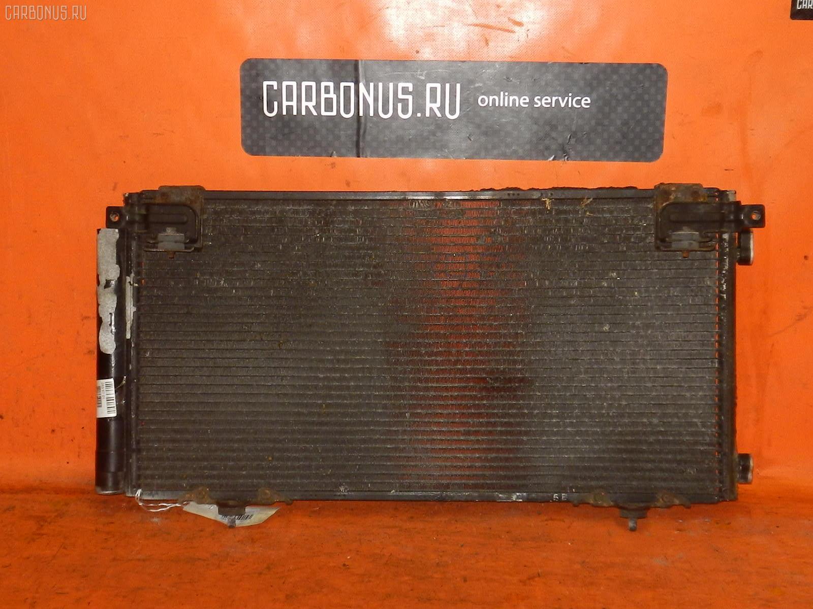 Радиатор кондиционера SUBARU LEGACY LANCASTER BHE EZ30D. Фото 2