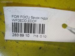 Бачок гидроусилителя Ford Focus WF0EDD EDDF Фото 9