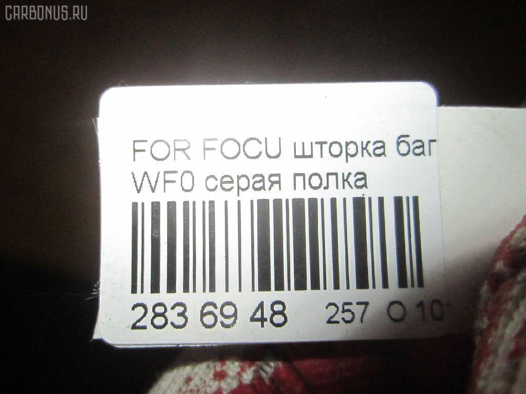 Шторка багажника FORD FOCUS WF0EDD Фото 9