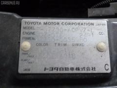 Блок предохранителей Toyota Soarer JZZ30 1JZ-GTE Фото 6