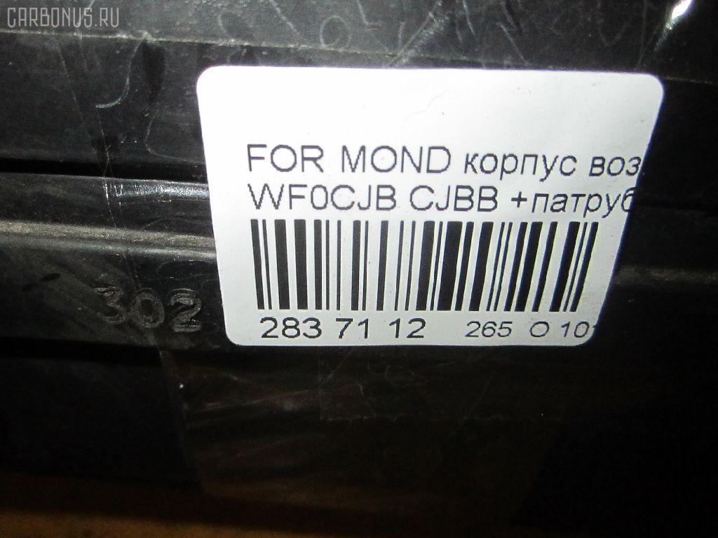Корпус воздушного фильтра FORD MONDEO III WF0CJB CJBB Фото 6