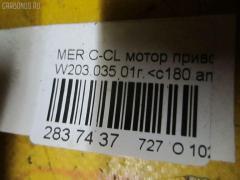 Мотор привода дворников Mercedes-benz C-class W203.035 Фото 7