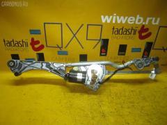 Мотор привода дворников MERCEDES-BENZ C-CLASS W203.035 A2038200442  A2038200412 Переднее