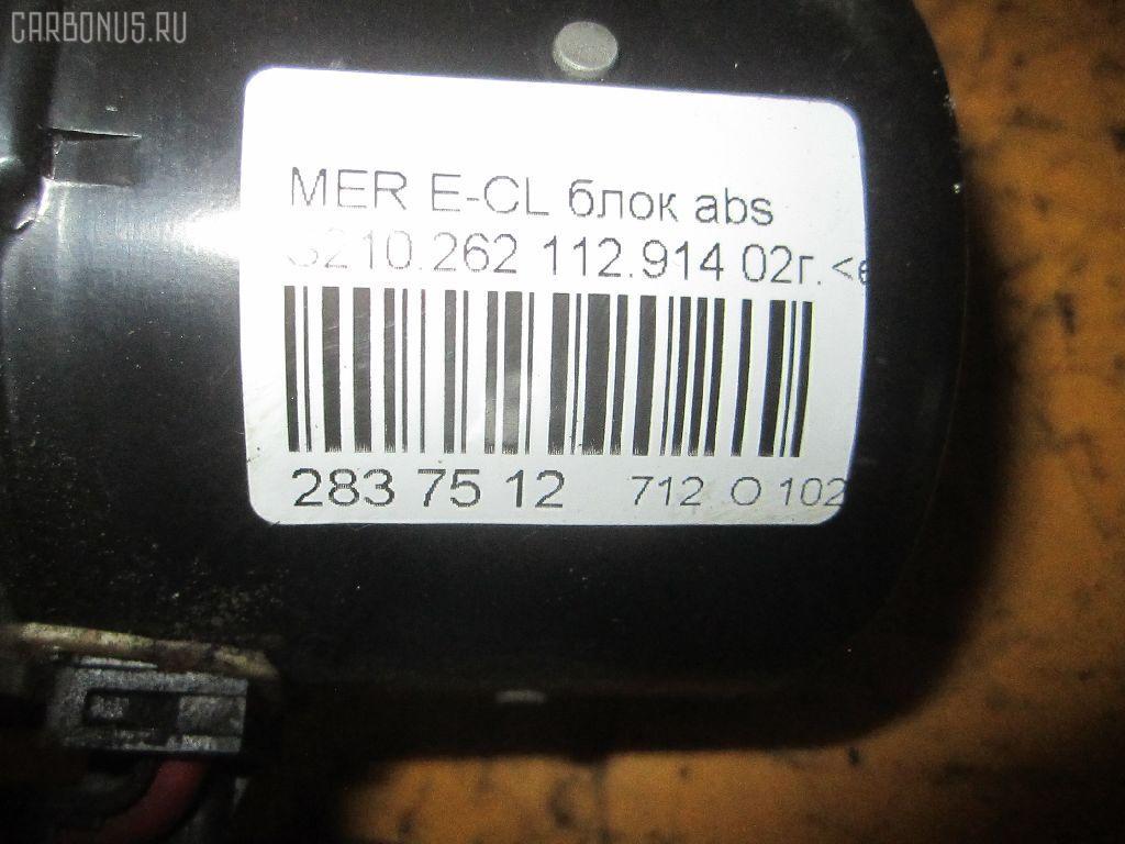 Блок ABS MERCEDES-BENZ E-CLASS STATION WAGON S210.262 112.914 Фото 7