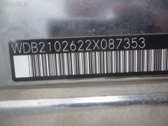 Подушка КПП Mercedes-benz E-class station wagon S210.262 112.914 Фото 3